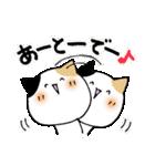 猫便り10 ~無責任な人 2〜(個別スタンプ:18)