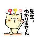 猫便り10 ~無責任な人 2〜(個別スタンプ:20)