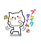 猫便り10 ~無責任な人 2〜(個別スタンプ:22)