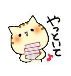 猫便り10 ~無責任な人 2〜(個別スタンプ:29)