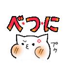 猫便り10 ~無責任な人 2〜(個別スタンプ:33)