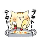猫便り10 ~無責任な人 2〜(個別スタンプ:34)