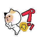 猫便り10 ~無責任な人 2〜(個別スタンプ:35)