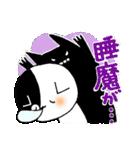 猫便り10 ~無責任な人 2〜(個別スタンプ:37)