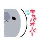 猫便り10 ~無責任な人 2〜(個別スタンプ:39)