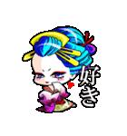 花魁ライフ(オールシスターズ)2(個別スタンプ:03)
