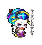 花魁ライフ(オールシスターズ)2(個別スタンプ:04)