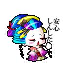花魁ライフ(オールシスターズ)2(個別スタンプ:05)