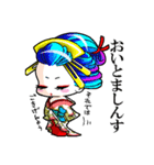 花魁ライフ(オールシスターズ)2(個別スタンプ:07)