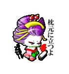 花魁ライフ(オールシスターズ)2(個別スタンプ:12)