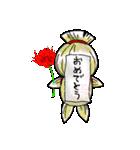 花魁ライフ(オールシスターズ)2(個別スタンプ:16)