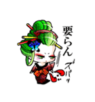 花魁ライフ(オールシスターズ)2(個別スタンプ:17)
