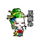 花魁ライフ(オールシスターズ)2(個別スタンプ:18)
