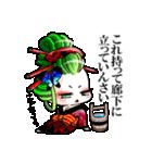 花魁ライフ(オールシスターズ)2(個別スタンプ:19)