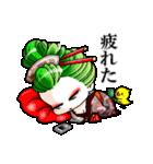 花魁ライフ(オールシスターズ)2(個別スタンプ:20)