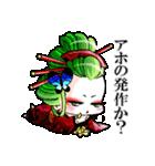 花魁ライフ(オールシスターズ)2(個別スタンプ:21)