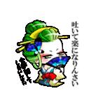 花魁ライフ(オールシスターズ)2(個別スタンプ:22)