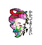 花魁ライフ(オールシスターズ)2(個別スタンプ:25)