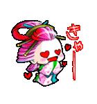花魁ライフ(オールシスターズ)2(個別スタンプ:27)