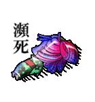 花魁ライフ(オールシスターズ)2(個別スタンプ:28)