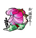花魁ライフ(オールシスターズ)2(個別スタンプ:29)