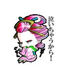 花魁ライフ(オールシスターズ)2(個別スタンプ:30)