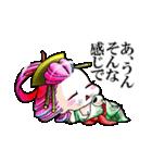 花魁ライフ(オールシスターズ)2(個別スタンプ:31)