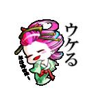 花魁ライフ(オールシスターズ)2(個別スタンプ:32)