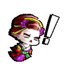 花魁ライフ(オールシスターズ)2(個別スタンプ:37)