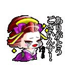花魁ライフ(オールシスターズ)2(個別スタンプ:38)
