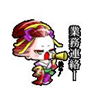 花魁ライフ(オールシスターズ)2(個別スタンプ:39)