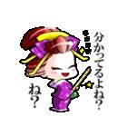 花魁ライフ(オールシスターズ)2(個別スタンプ:40)