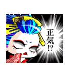花魁ライフ(オールシスターズ3)(個別スタンプ:01)