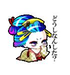 花魁ライフ(オールシスターズ3)(個別スタンプ:02)