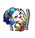 花魁ライフ(オールシスターズ3)(個別スタンプ:06)