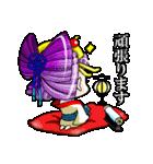 花魁ライフ(オールシスターズ3)(個別スタンプ:08)