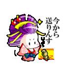 花魁ライフ(オールシスターズ3)(個別スタンプ:09)