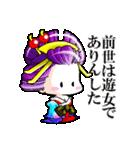 花魁ライフ(オールシスターズ3)(個別スタンプ:11)