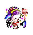 花魁ライフ(オールシスターズ3)(個別スタンプ:12)