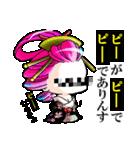 花魁ライフ(オールシスターズ3)(個別スタンプ:15)