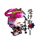 花魁ライフ(オールシスターズ3)(個別スタンプ:16)