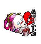 花魁ライフ(オールシスターズ3)(個別スタンプ:17)
