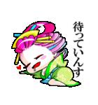 花魁ライフ(オールシスターズ3)(個別スタンプ:18)