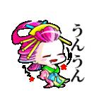 花魁ライフ(オールシスターズ3)(個別スタンプ:19)