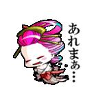 花魁ライフ(オールシスターズ3)(個別スタンプ:21)