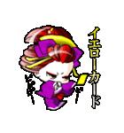 花魁ライフ(オールシスターズ3)(個別スタンプ:22)