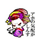 花魁ライフ(オールシスターズ3)(個別スタンプ:23)