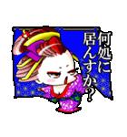 花魁ライフ(オールシスターズ3)(個別スタンプ:28)
