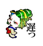 花魁ライフ(オールシスターズ3)(個別スタンプ:29)
