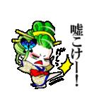 花魁ライフ(オールシスターズ3)(個別スタンプ:30)